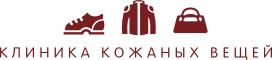 Логотип Клиника Кожаных Вещей